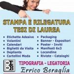 Errico Beraglia Tipografia-Legatoria