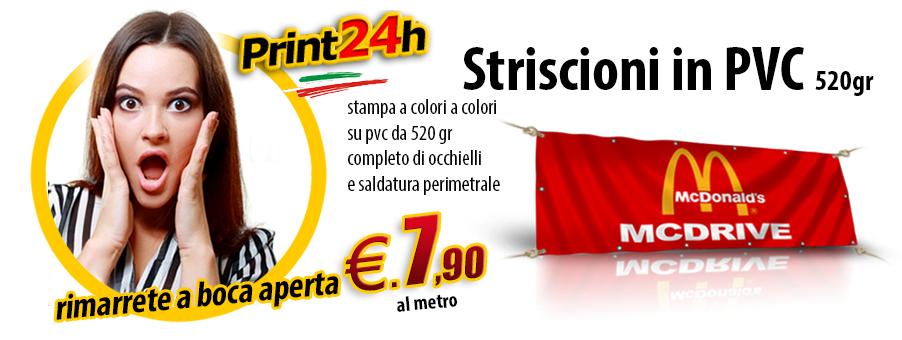 Logo print24h